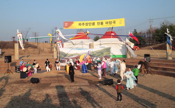 전통마당극