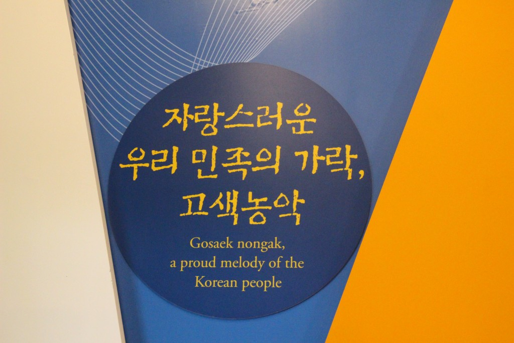 고색행토문화간 025