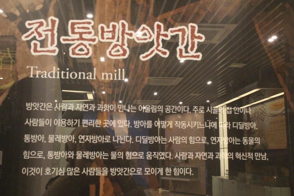 고색행토문화간 066