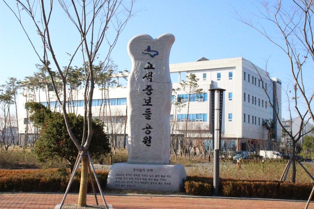 고색행토문화간 088
