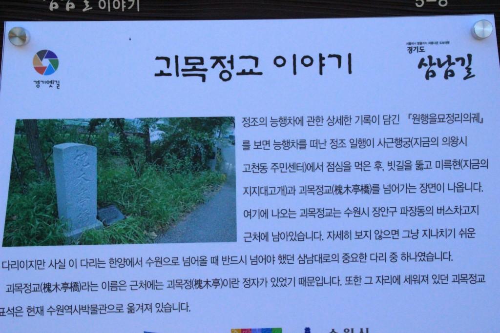 고색행토문화간 200