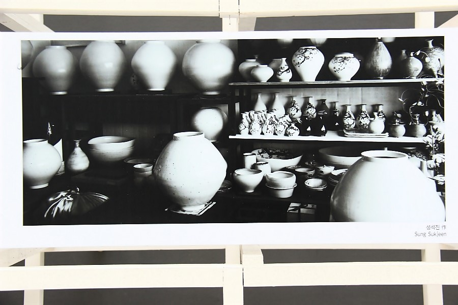 반달미술관 한국의 찻그릇 한국생활도자 100인전 릴레이기획초청전