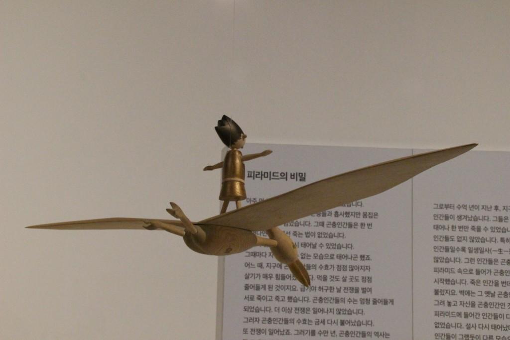 아이디어오디션 수원화서악물관,미술관 374