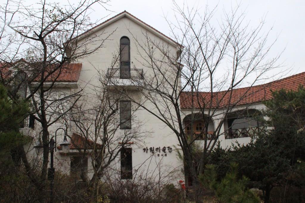 추사박물관,건원 미술관 256