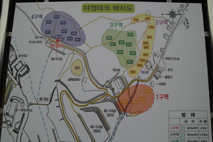 남양주  축령산 자연휴양림