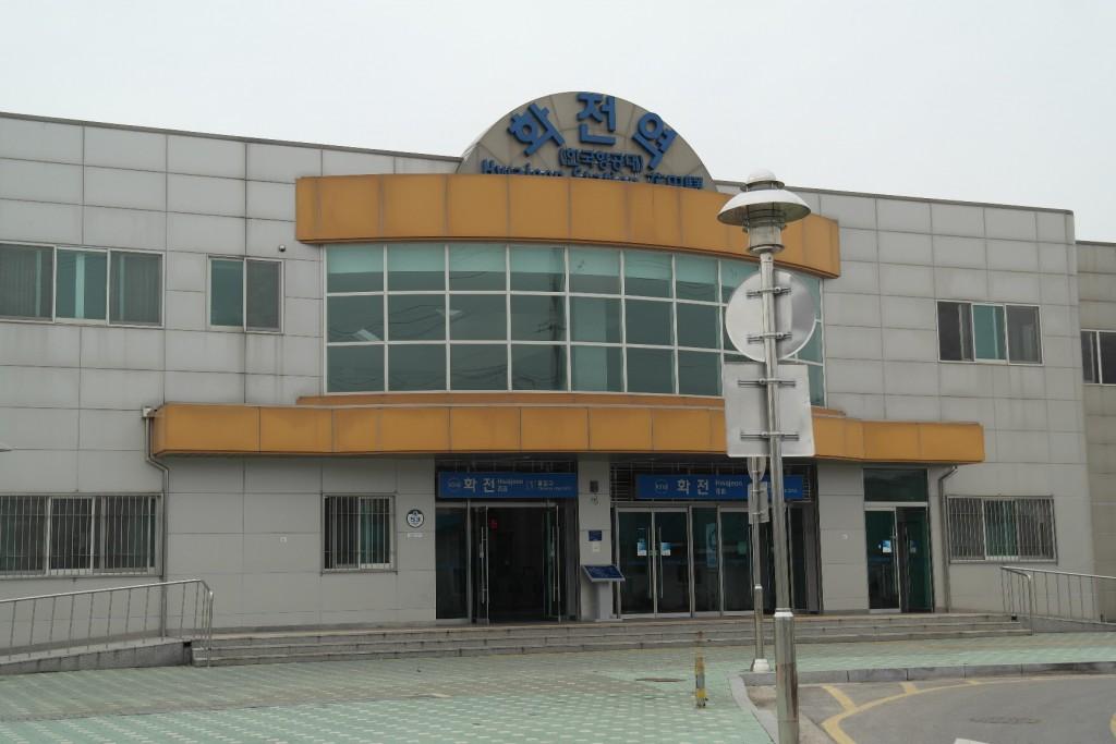 SAM_4963