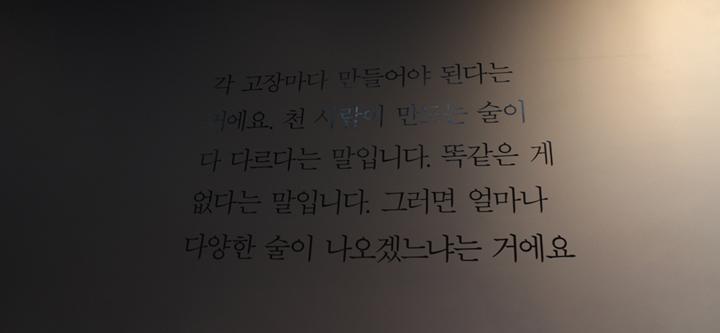 전시관 벽면