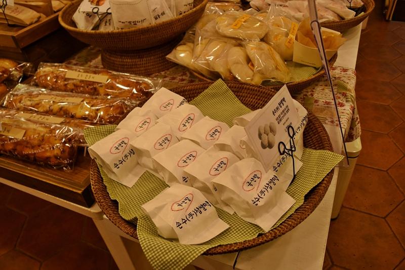 광교빵집12