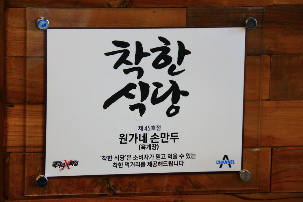 무한도전,인천동화마을 107