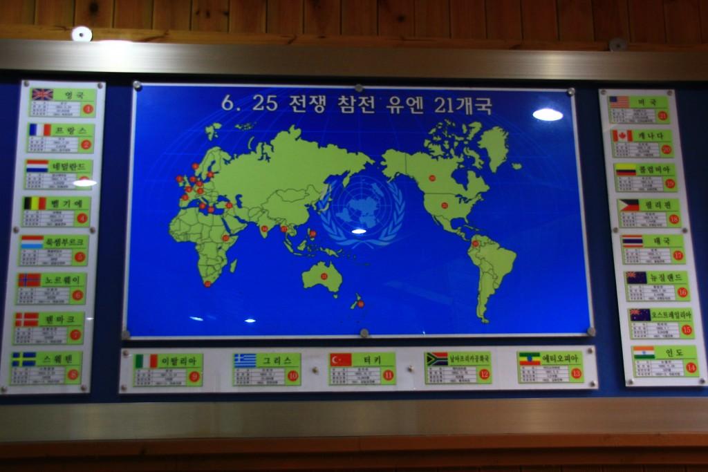 분천 ,동두천 4149