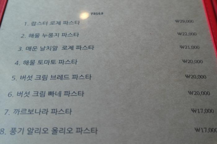 남양주 엠키친