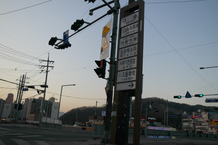 남양주 오남호수공원