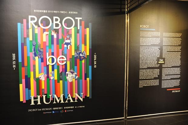 ROBOT138