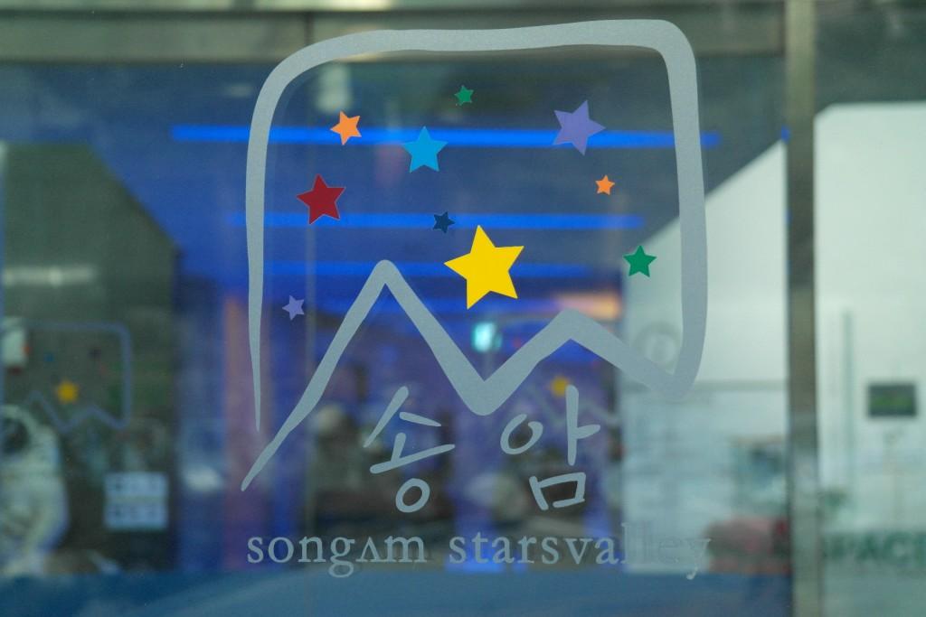SAM_5255