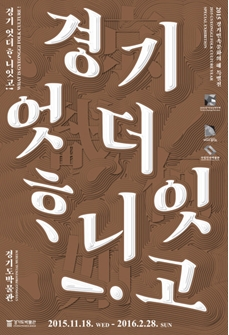 kyunggi13