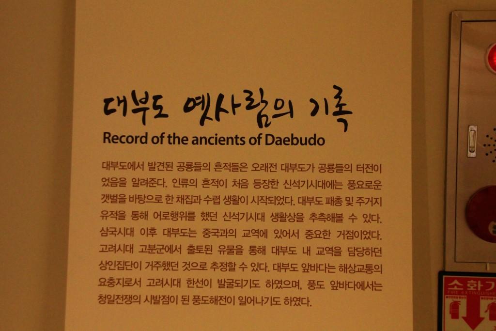 강남맛집, 궁평항, 안산유리 690