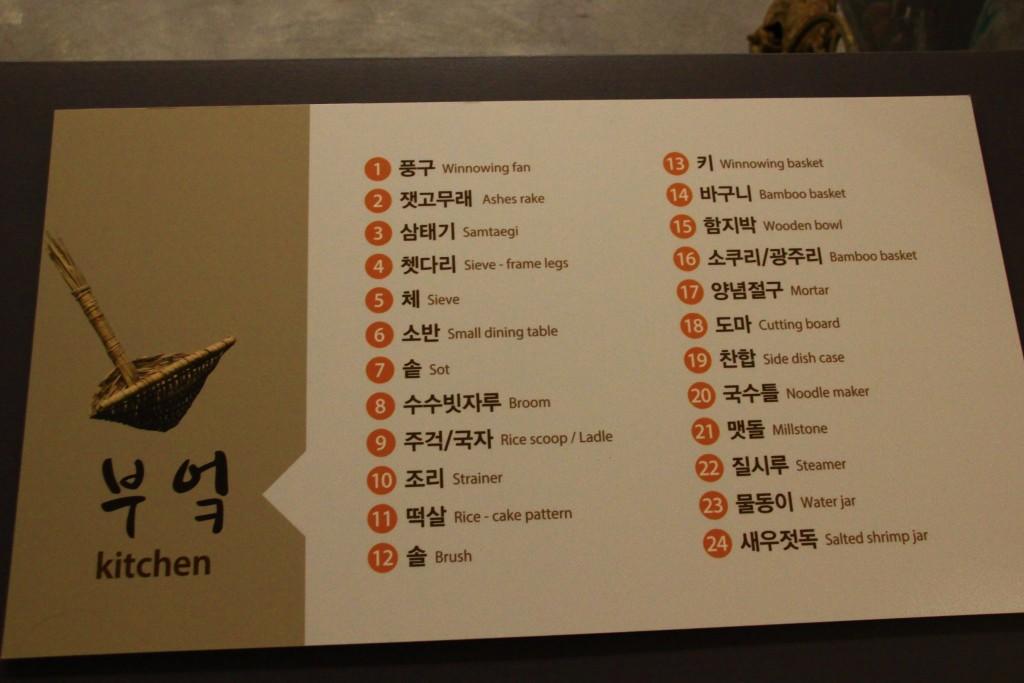강남맛집, 궁평항, 안산유리 719