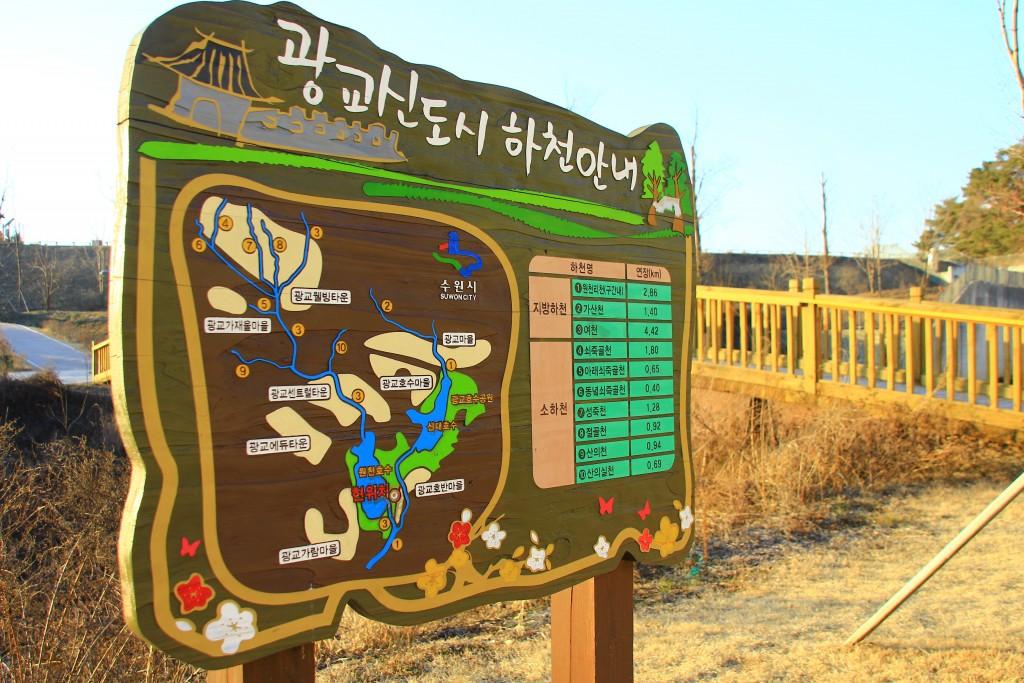 바이오발대식, 광교호수공원 028