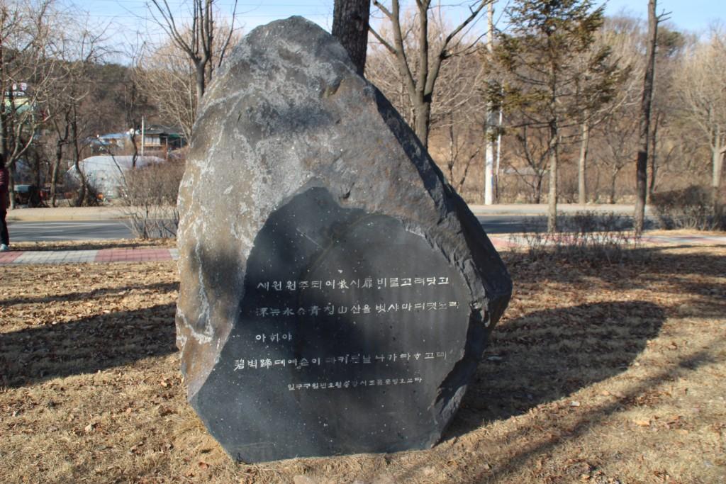 송강시비 011