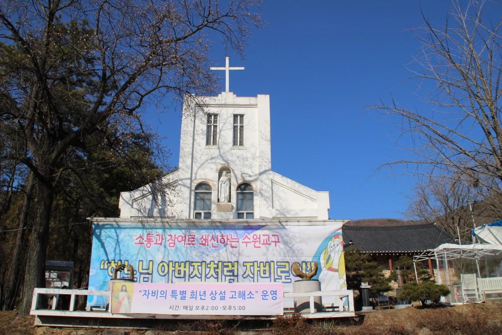 하우현성당,한가위,일마레 053