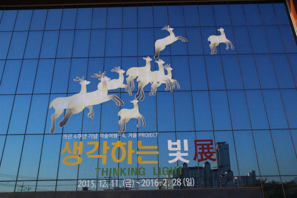 힐링캠프,양평군립미술관 131