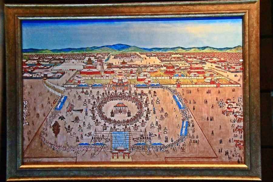 그림으로 보는 남양주 몽골문화촌