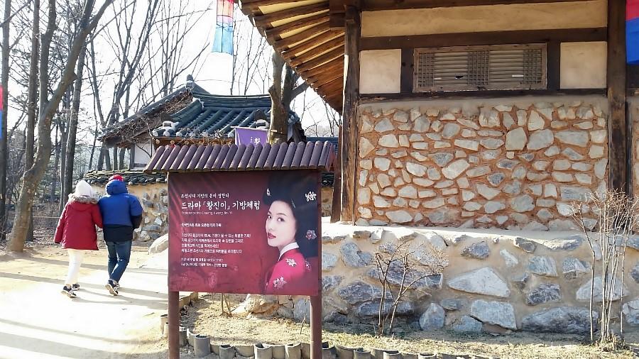한국민속촌 기방체험