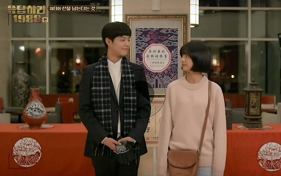 응답하라1988 드라마 촬영지 포천 아도니스 호텔
