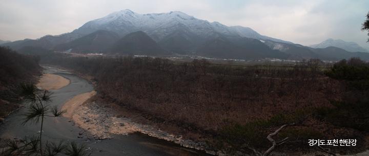 한탄강 유역
