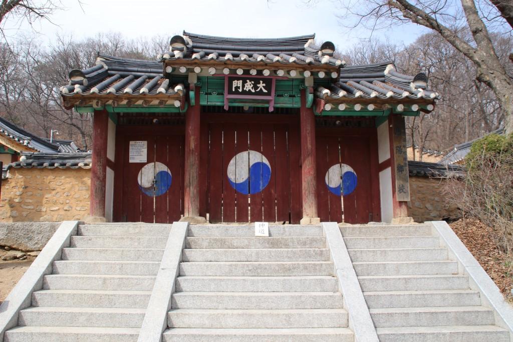 고양들메길,최영장군 064