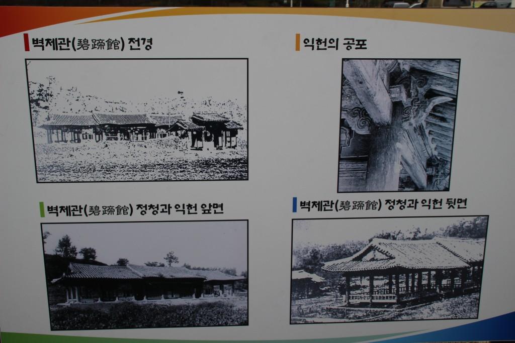 고양들메길,최영장군 080