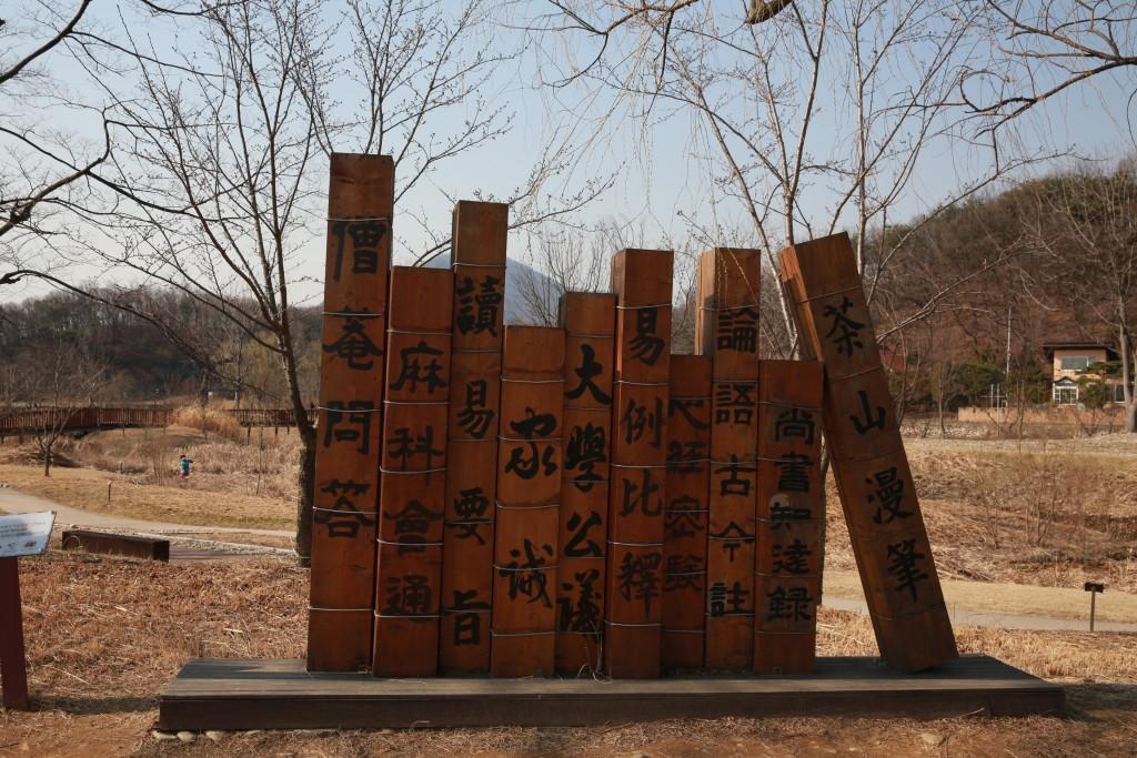 남양주 196