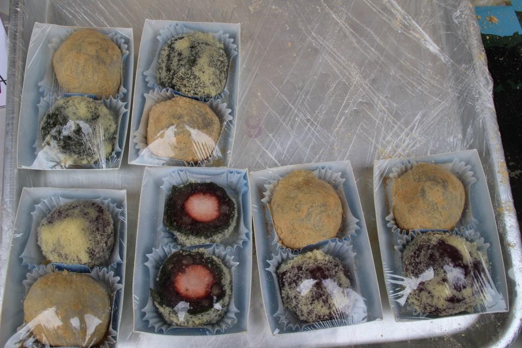 딸기축제.딸기,여운영박물관 170