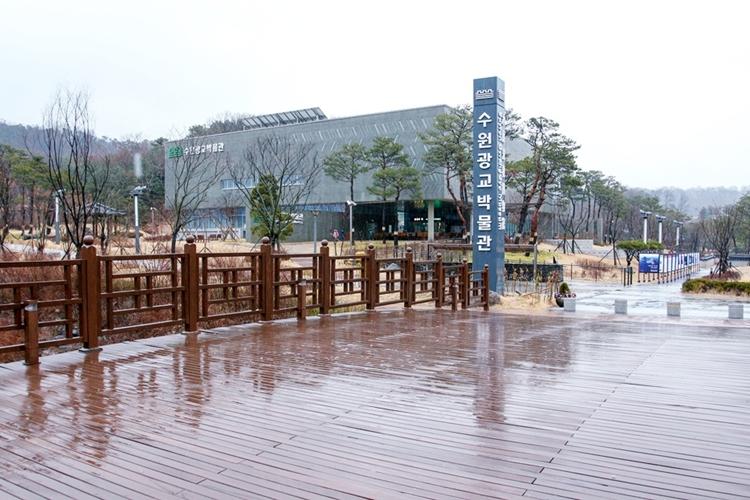 수원광교박물관002