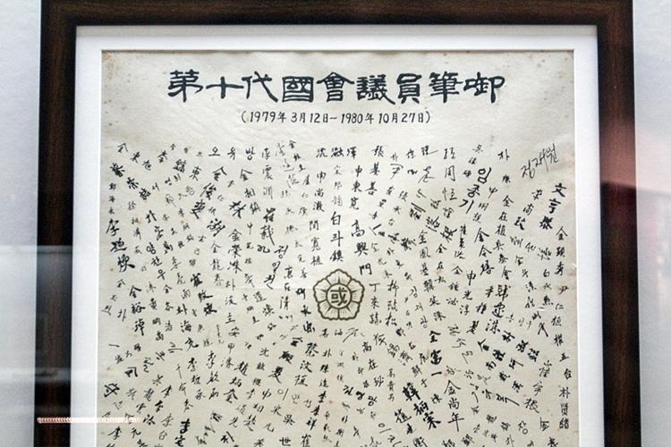 수원광교박물관009