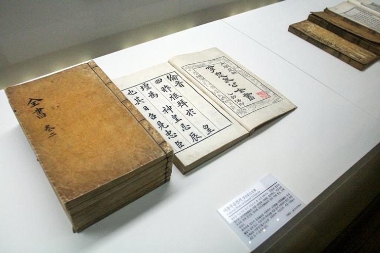 수원광교박물관018