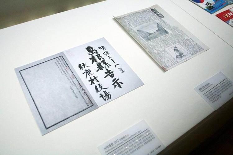 수원광교박물관022