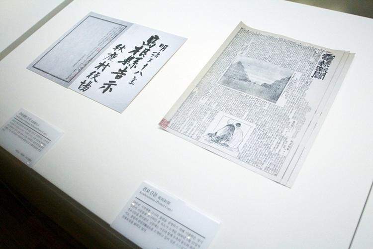 수원광교박물관023