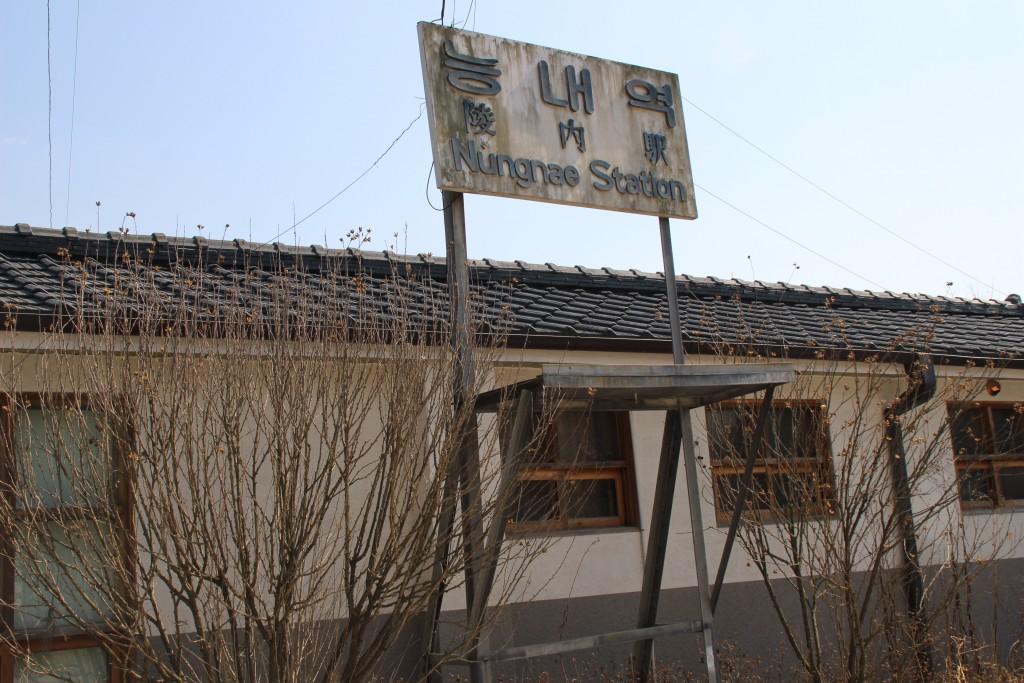 악기박물관,템플스테이,경기관광공사,몽골 185