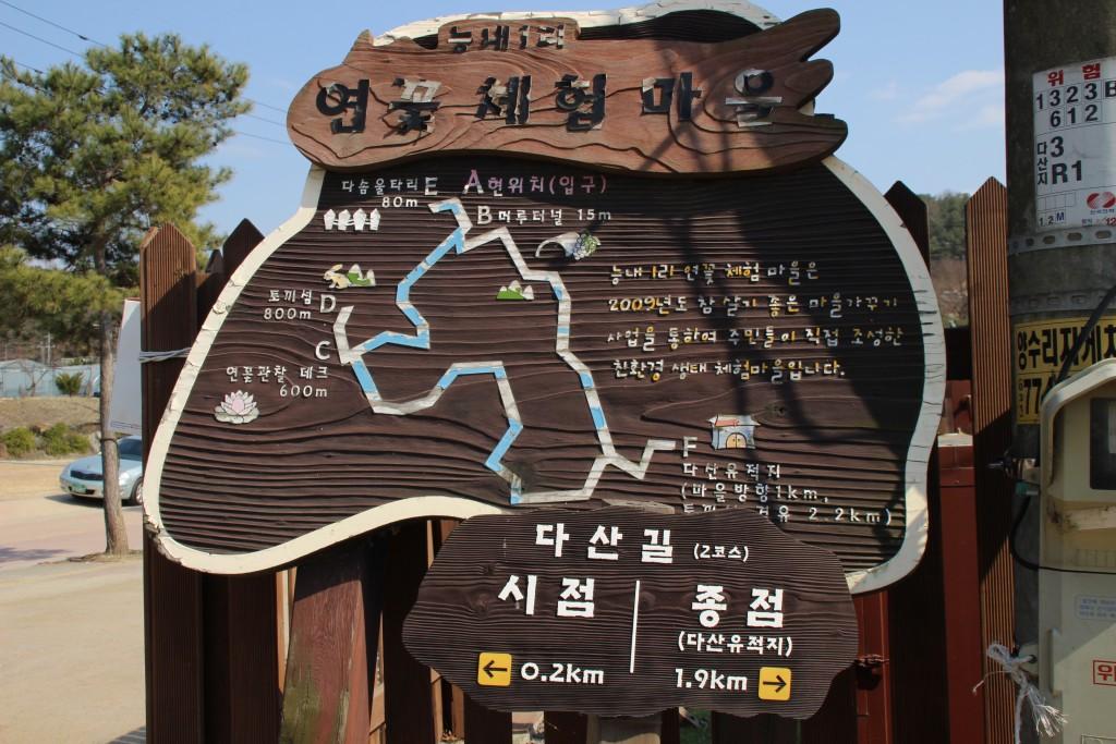 악기박물관,템플스테이,경기관광공사,몽골 209