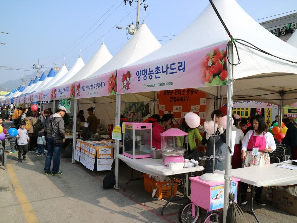 딸기 판매 부스