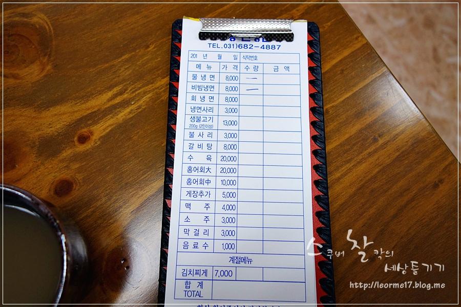 오장동 신창면옥 (3)