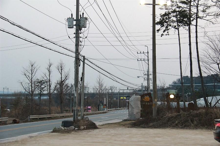 운길산 민물장어촌에서 가까운 운길산역