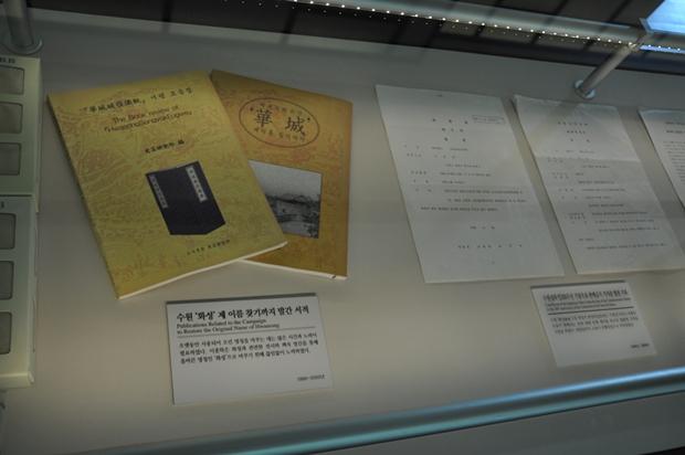 DOKDO465