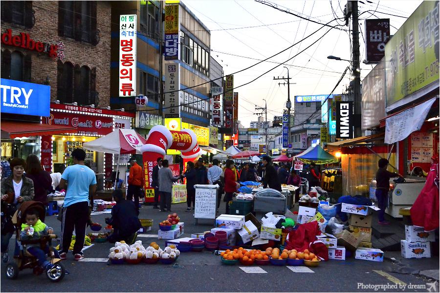 일산 시장의 모습