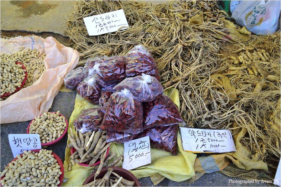 다양한 농산물들