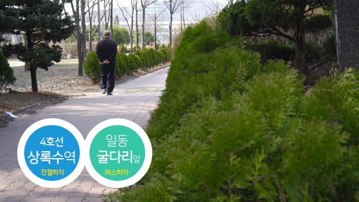 안산식물원 산책로