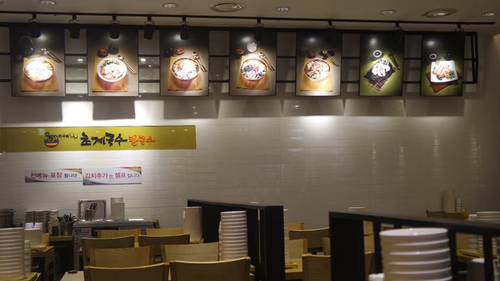 음식점 내부 인테리어