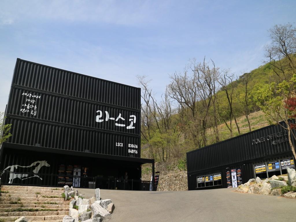 광명동굴,충현박물관, 테크노마트카메라 243