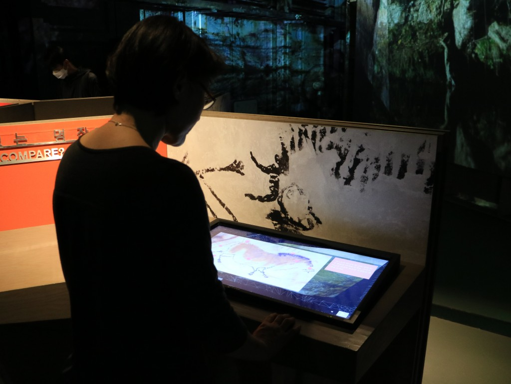광명동굴,충현박물관, 테크노마트카메라 272